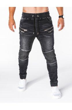 Штани чоловічі джинсові джоггери P405 - чорні