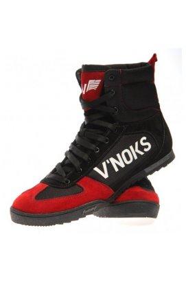 Боксерки V`Noks 44