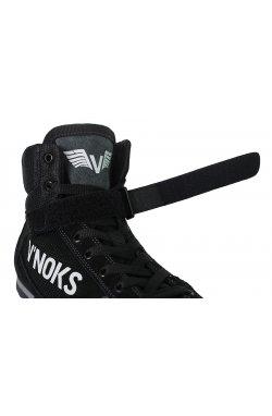 Боксерки V`Noks Grey 40