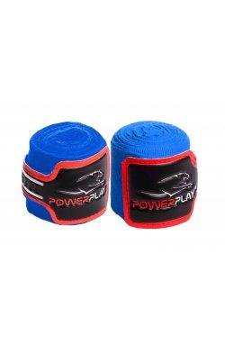 Бинты для бокса PowerPlay 3046 Сині (4м)