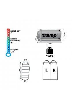 Спальный мешок Tramp Winnipeg оранжевый/серый L