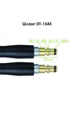 Очиститель высокого давления 1800 Вт INTERTOOL DT-1504