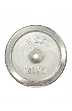 DB C102-20 | Диск хромированный 20 кг