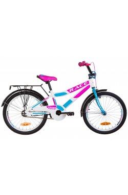 """Велосипед 20"""" Formula RACE CR 2019 (бело-голубой с малиновым)"""