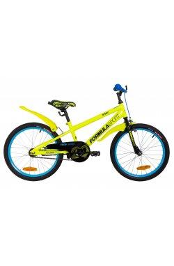 "Велосипед 20"" Formula SPORT 2019 (желтый)"