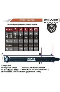 Пояс для пауэрлифтинга Power System Power Lifting PS-3800 Black/Grey Line