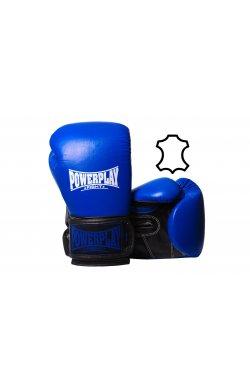 Боксерские перчатки PowerPlay 3015 Синие [натуральная кожа]