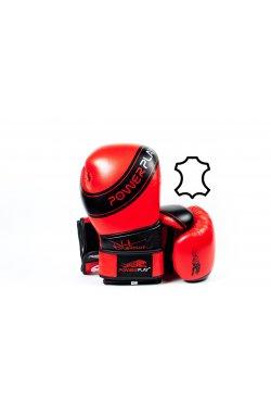 Боксерские перчатки PowerPlay 3023 Червоно-Чорні [натуральная кожа]