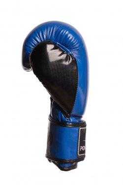 Боксерские перчатки PowerPlay 3017 Синие карбон