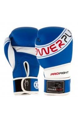 Боксерские перчатки PowerPlay 3023MMA Синьо-Белые [натуральная кожа]