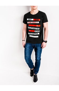MEN'S PRINTED T-SHIRT S1088 - черный