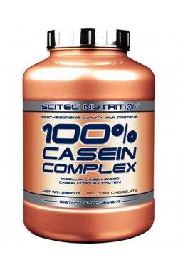SN 100% Whey Casein Complex 2350g - belgian chocolate
