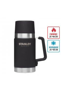 Термос для еды Stanley Master (0.7л), черный