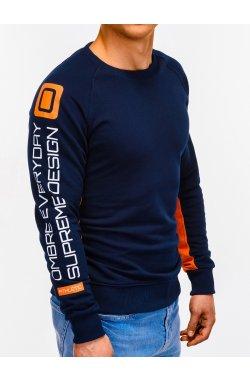 Свитшот мужской с надписью S921 - Синий