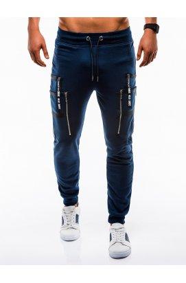 Брюки мужские спортивные трикотажные B739 - Синий