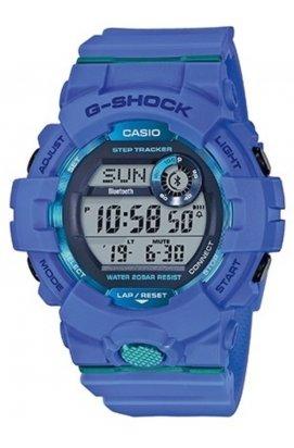 Часы Casio GBD-800-2ER мужские наручные Япония