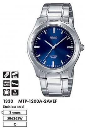 Часы Casio MTP-1200A-2AVEF мужские наручные Япония