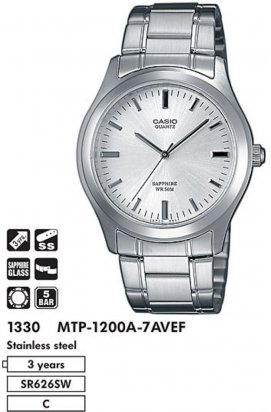 Часы Casio MTP-1200A-7AVEF мужские наручные Япония