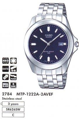 Часы Casio MTP-1222A-2AVEF мужские наручные Япония