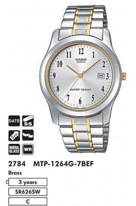 Часы Casio MTP-1264G-7BEF мужские наручные Япония