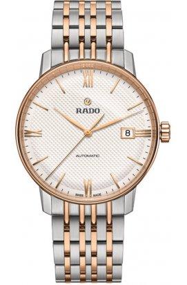 Часы Rado 01.763.3860.4.406 мужские наручные Швейцария