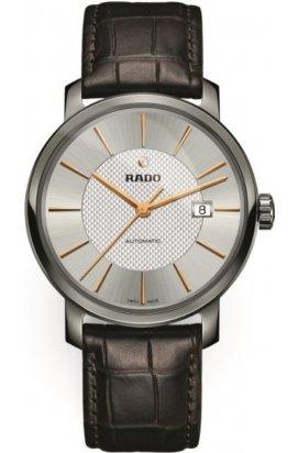 Часы Rado R14074146 мужские наручные Швейцария
