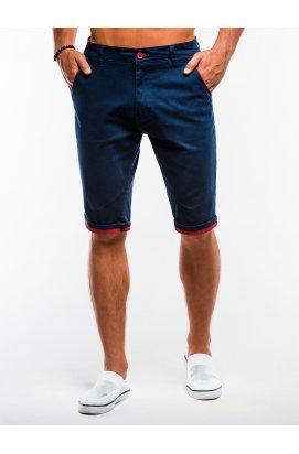 Men's chino shorts W150 - Синий