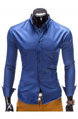 Рубашка мужская. Цвет темно-синий.