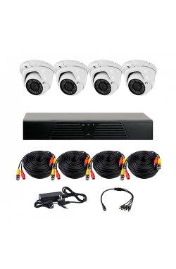 Комплект AHD видеонаблюдения из 4-х купольных камер CoVi Security HVK-3006 AHD PRO KIT