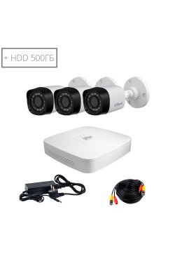 Комплект видеонаблюдения Dahua HDCVI-3W KIT + HDD500