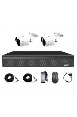 Комплект видеонаблюдения CoVi Security AHD-2W 5MP MasterKit