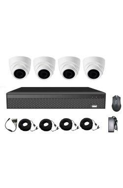 Комплект видеонаблюдения CoVi Security AHD-4D 5MP MasterKit