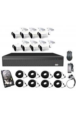 Комплект видеонаблюдения CoVi Security AHD-8W 5MP MasterKit + HDD1000