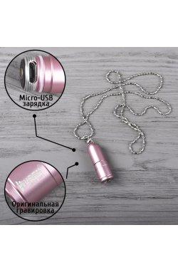 Фонарь Wuben G343 (Cree XP-G2, 130 люмен, 2 режима, USB) с цепочкой, розовое золото