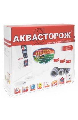 Система контроля протечки воды беспроводная Аквасторож Классика 2*15 Радио