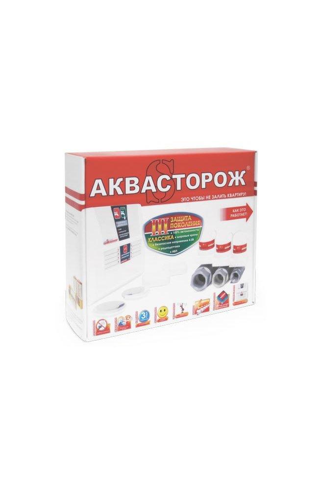 Система контроля протечки воды беспроводная Аквасторож Классика 2*20 Р