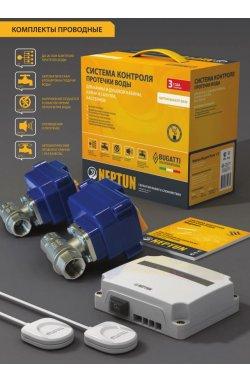 Система контроля протечки воды проводная Neptun Bugatti Base 1/2