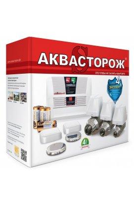 Система контроля протечки воды проводная Аквасторож ЭКСПЕРТ 2*15