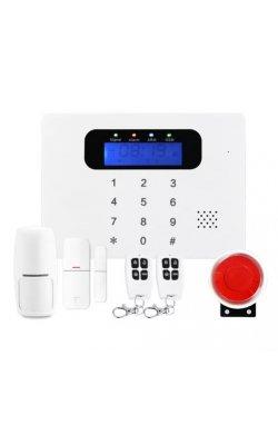 Комплект сигнализации Covi Security GSM Guardian Kit