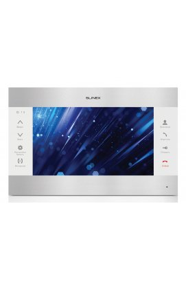 Цветной видеодомофон Slinex SL-10M silver+white