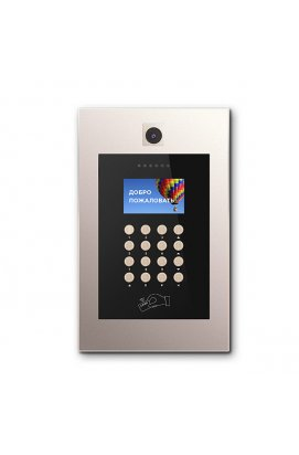 Вызывная панель AA-09E для IP-домофонов