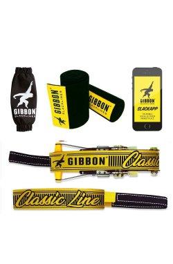 Набор Gibbon - Classic Line Treewear Set (GB 18816)