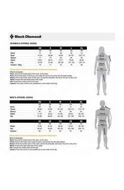 Брюки мужские Black Diamond - M Alpine Light Pants Burnt Olive, р.L (BD XPU2.330-L)