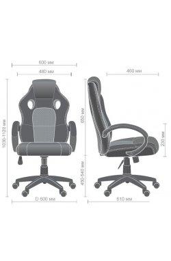 Кресло Chase grey - AMF - 544886