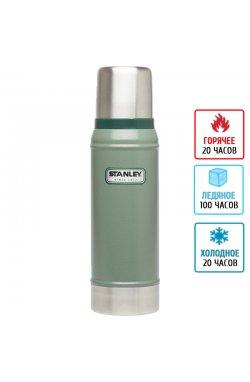 Термос Stanley Legendary Classic (0,75л), зеленый