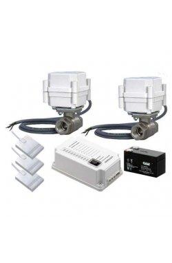 Система защиты от протечек воды GIDROLOCK Квартира 2 Ultimate BONOMI