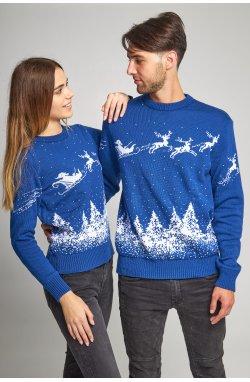 Новогодние свитера для двоих Дед мороз с оленями синий