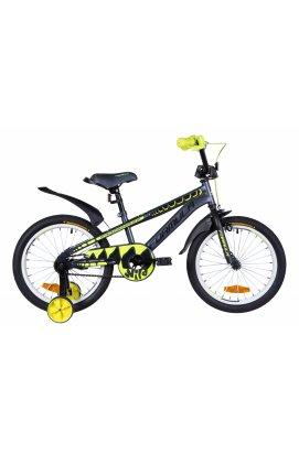 """Детский Велосипед Велосипед 18"""" Formula WILD 2021 (серо-желтый с черным (м))"""