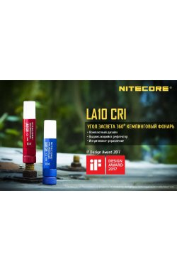 Фонарь кемпинговый Nitecore LA10 CRI (Nichia LED, 85 люмен, 4 режима, 1хAA), красный