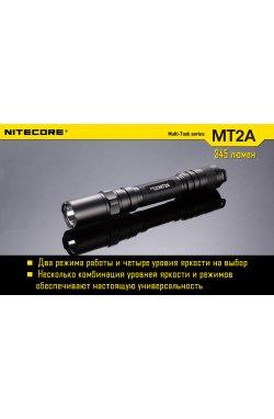 Фонарь Nitecore MT2A (Cree XP-G2 R5, 345 люмен, 6 режимов, 2xAA)